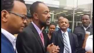 Artist Abebe Teka Allowed to See His Kids (Emotional Speech)