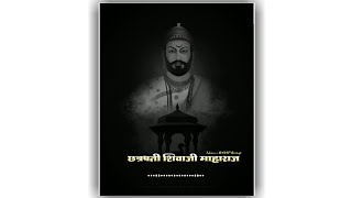 Shivaji maharaj best ringtone | shivaji maharaj ringtone || new ringtone 2021