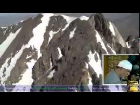 جبل ذو القرنين Youtube