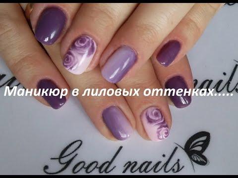 Лак для ногтей лиловый