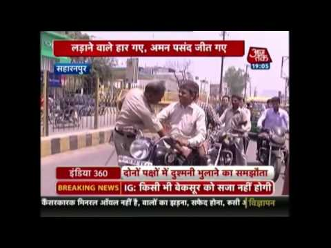 India 360: Situation Normalize In Saharanpur