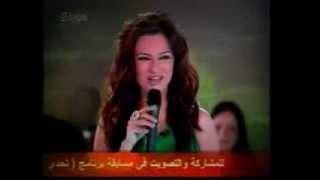صفاء سلطان -يا صبابين الشاي