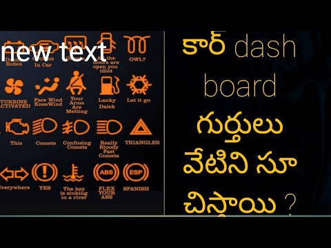 Car Dash Board  Warning Symbels