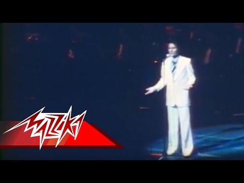 Zay Elhawa Live Record - Abdel Halim Hafez  - زى الهوا - عبد الحليم حافظ