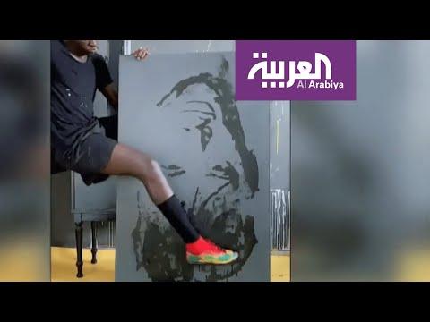 شاهد فنان سنغالي يرسم مشاهير العالم بطريقة غريبة  - 19:54-2019 / 9 / 16