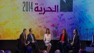 بي بي سي تحتفل بموسم الحرية 2014