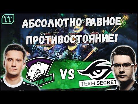 видео: ЭТОТ ФИНАЛ ЗАПОМНЯТ НАДОЛГО: virtus.pro vs secret - kuala lumpur major / grand final!