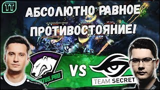ЭТОТ ФИНАЛ ЗАПОМНЯТ НАДОЛГО: VIRTUS.PRO VS SECRET - Kuala Lumpur Major / GRAND FINAL!