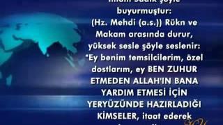 Hz. Mehdi (a.s.)'ın Talebelerinin Üstün Özellikleri 7. Bölüm (Harun Yahya) Video