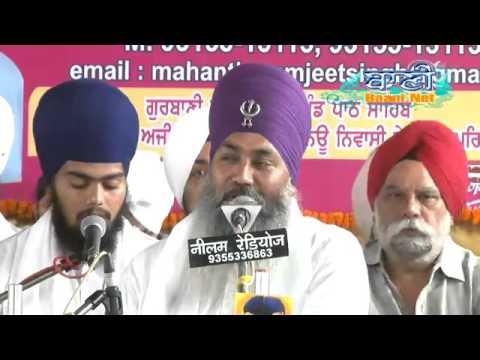 Sant-Pyara-Singhji-Sirthalewale-At-Yamunanagar-On-23-March-2016