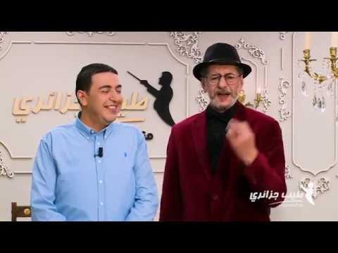 أحداث جديدة مع صالح أوقروت و المايسترو رشيد تحانوت ..( تحدي المحاجب )