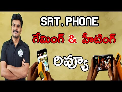 smartron srt phone gaming review & temp check ll in telugu ll by prasad ll