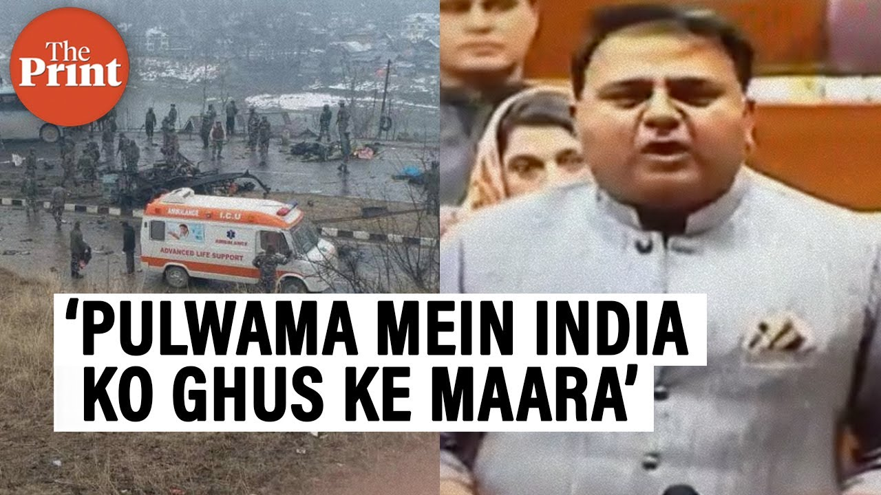 Download Pakistan minister Fawad Chaudhry calls Pulwama terror attack a 'success' under Imran Khan govt