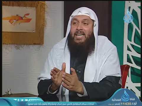 الندى:ما حكم قراءة القرآن من غير وضوء؟   د. محمد حسن عبد الغفار