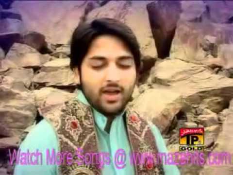 Guzara - Nadeem Abbas Lonay Wala New Song