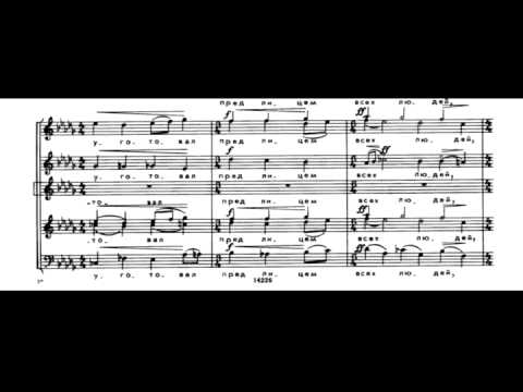 Rachmaninov: Lord now lettest Op.37 No.5 (All-Night Vigil/Vespers)