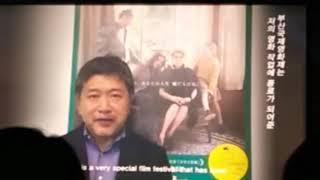 2019 부산국제영화제 고레에다 히로카즈 감독 올해의 아시아영화인상 수상 소감