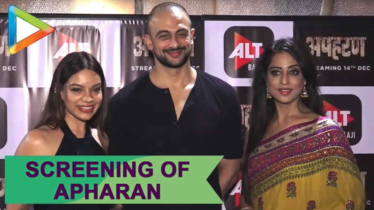 Download Red carpet event of screening of upcoming thriller 'Apharan'
