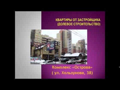 Видео Цена за метр на квадратные трубы симферополь