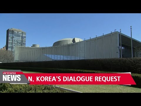 N. Korea's request for dialogue with UN rejected due to U.S. opposition