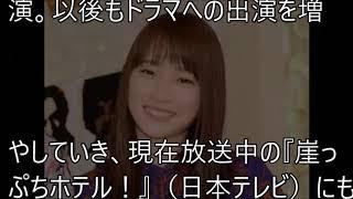【元AKB】川栄李奈と有名女優が並んだ結果。。。