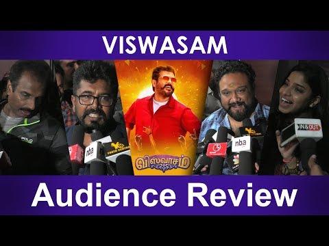அடிச்சித்தூக்கிய..VISWASAM Movie FDFS  | Mass Thala Fans Celebration | Ajith | Nayanthara