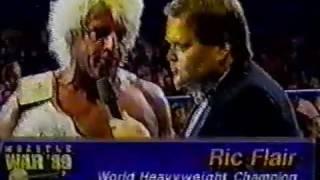 TERRY FUNK ATTACKS RIC FLAIR-1989