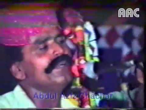 Jalal Chandio Video Mehfil 1988 || Kedi Dair Kare Oh ! Tha Yar Acho