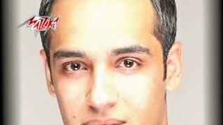 Hakhaf Men Eah - Ramy Gamal هخاف من إيه - رامى جمال