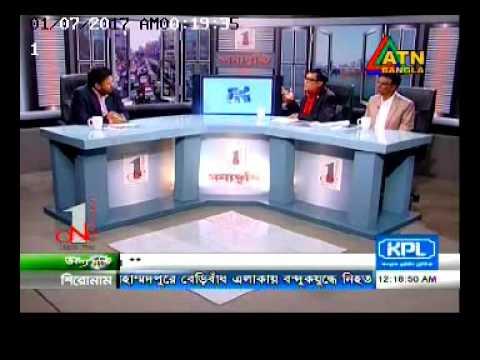 Rehab TV Clip - ATN Bangla Onno Drishti - 06.01.2017