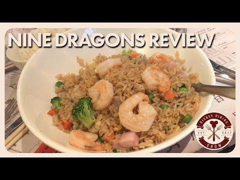 Nine Dragons Lunch Review | Disney Dining Show | 10/18/17