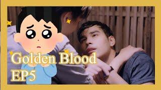 Golden Blood EP5 (日本語字幕)を一緒に見よう