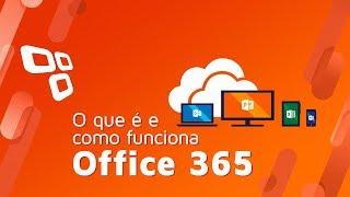 видео Office 365