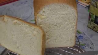 Хлеб в хлебопечке Panasonic