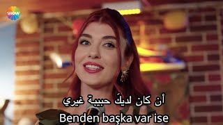 أغنية مسلسل نجمة الشمال الحلقة 39 مترجمة Resul Dindar  Aslıhan Güner - Kapındaki Nar Midur