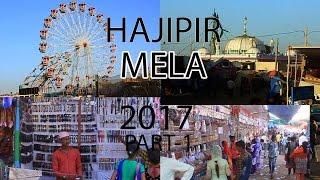Video Hajipir mela 2017 part-1 download MP3, 3GP, MP4, WEBM, AVI, FLV November 2018