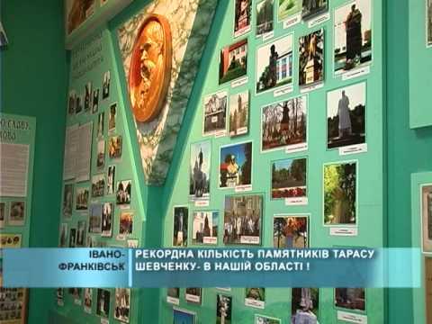 Національний рекорд України