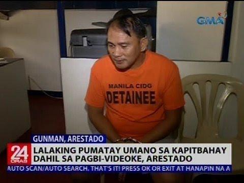 24 Oras: Lalaking pumatay umano sa kapitbahay dahil sa pagbi-videoke, arestado