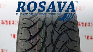 ROSAVA AS-701 всесезонные шины ➨ОБЗОР - Lester.ua