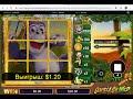 Поделки - Скрэтч карты Gorilla Garry игра, где реально поднять деньги