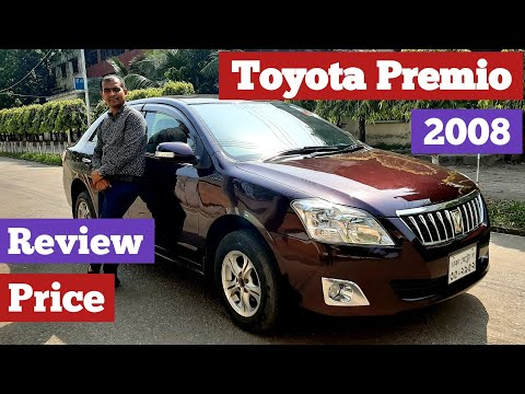 Toyota Premio G Superior Model 2008 Review & Price | Watch Now | Used Car | March 2020 |