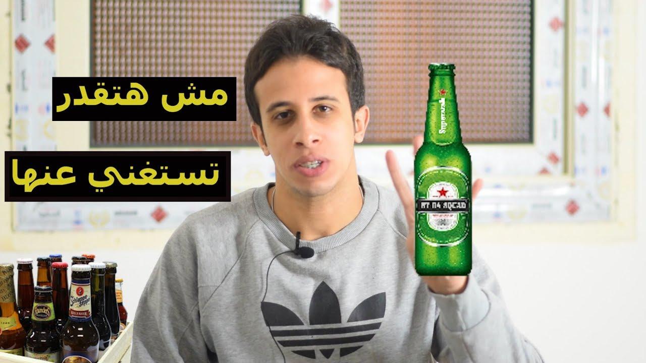 اهم فوايد مشروبات الشعير Video 5 Youtube