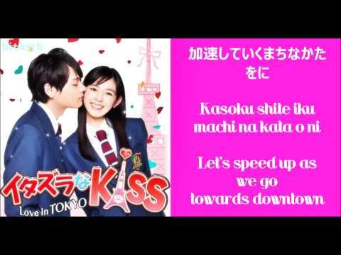 Mischievous Kiss [Love In Tokyo - OST] - Sabao (アップデート) Update Kanji/Roman/Eng Translation