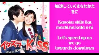 Video Mischievous Kiss [Love In Tokyo - OST] - Sabao (アップデート) Update Kanji/Roman/Eng Translation download MP3, 3GP, MP4, WEBM, AVI, FLV November 2018