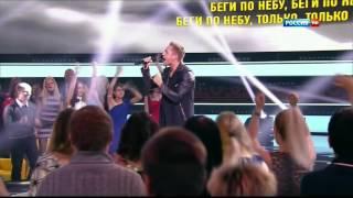 Смотреть клип Влад Соколовский - Беги По Небу