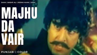 MAJHU DA VAIR  | Shan, Sana, Humayun Qureshi, Babar Ali, Shafqat Cheema | FILMY DUNYA