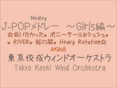 J-POP Medley ~Girls compilation~