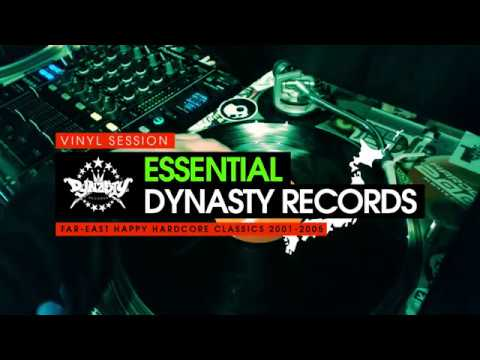 """Vinyl Session """"Essential DYNASTY RECORDS"""" Mixed By DJ Shimamura"""