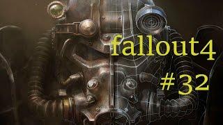 Fallout 4 прохождение 32 запуск