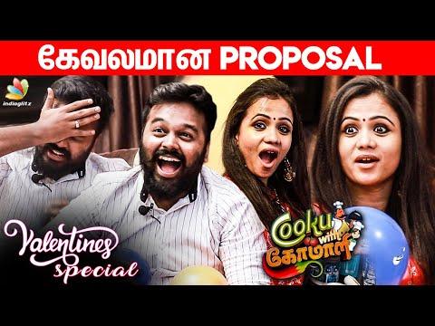 💖 மறக்கவே முடியாத Valentine Gift : VJ Manimegalai Hussain Ultimate Fun | Cooku With Comali, Vijay Tv